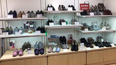 大丸 京都店