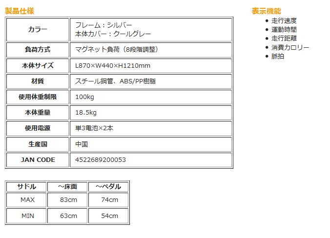 FB-110HP-1