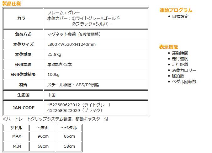 FB-170HP-2