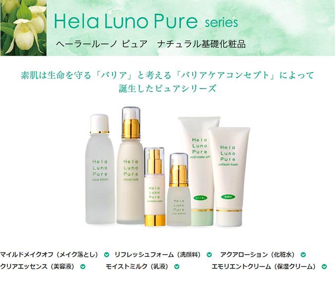 natural-skincare-set_01