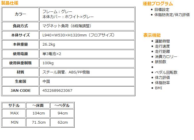 FB-680HP-2