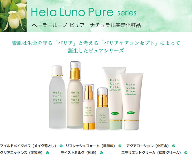 natural-skincare-set_01