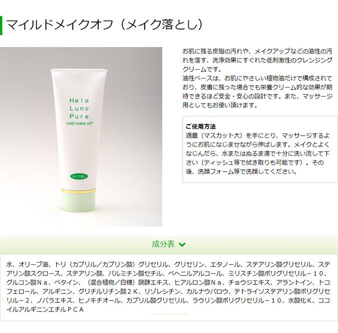natural-skincare-set_04