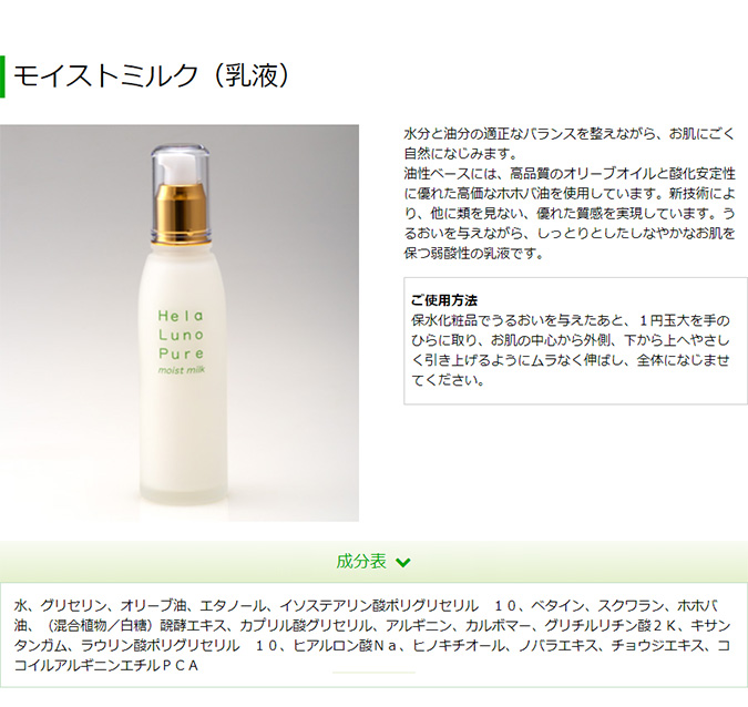natural-skincare-set_12