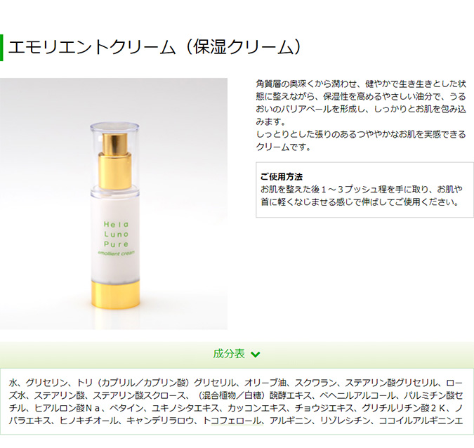 natural-skincare-set_14