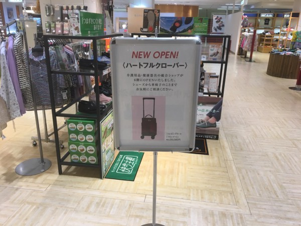 201807_豊田店7
