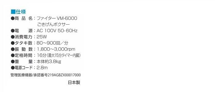 MX-2650FN_20191024_124822 - コピー - コピー